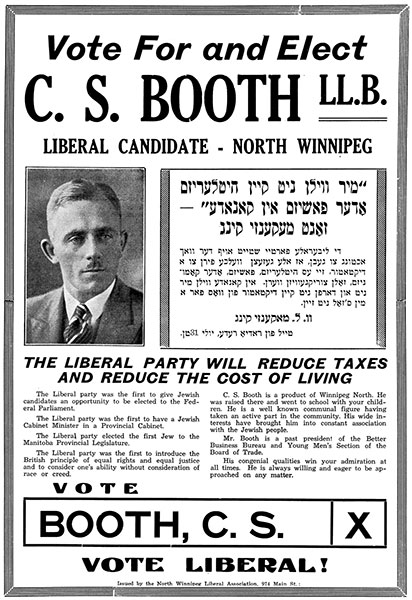 Manitoba History The Jewish Community Of Winnipeg And The Federal