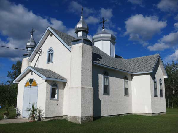 Ascension of Our Lord Ukrainian Catholic Church